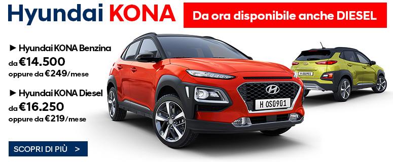 PROMOZIONE: Nuova Hyundai KONA (BENZINA- DIESEL) - Prezzo