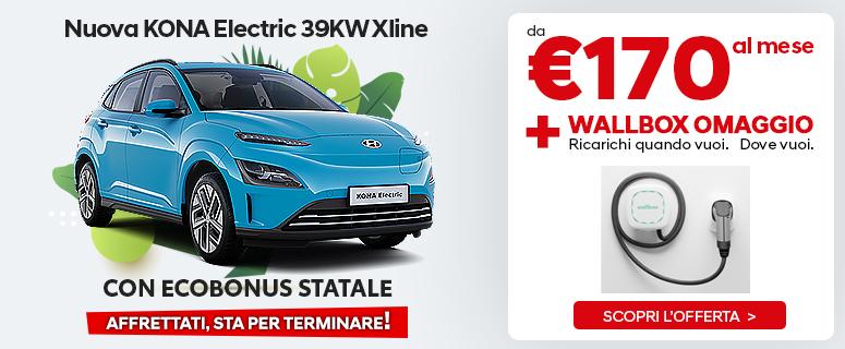Nuova Kona Electric
