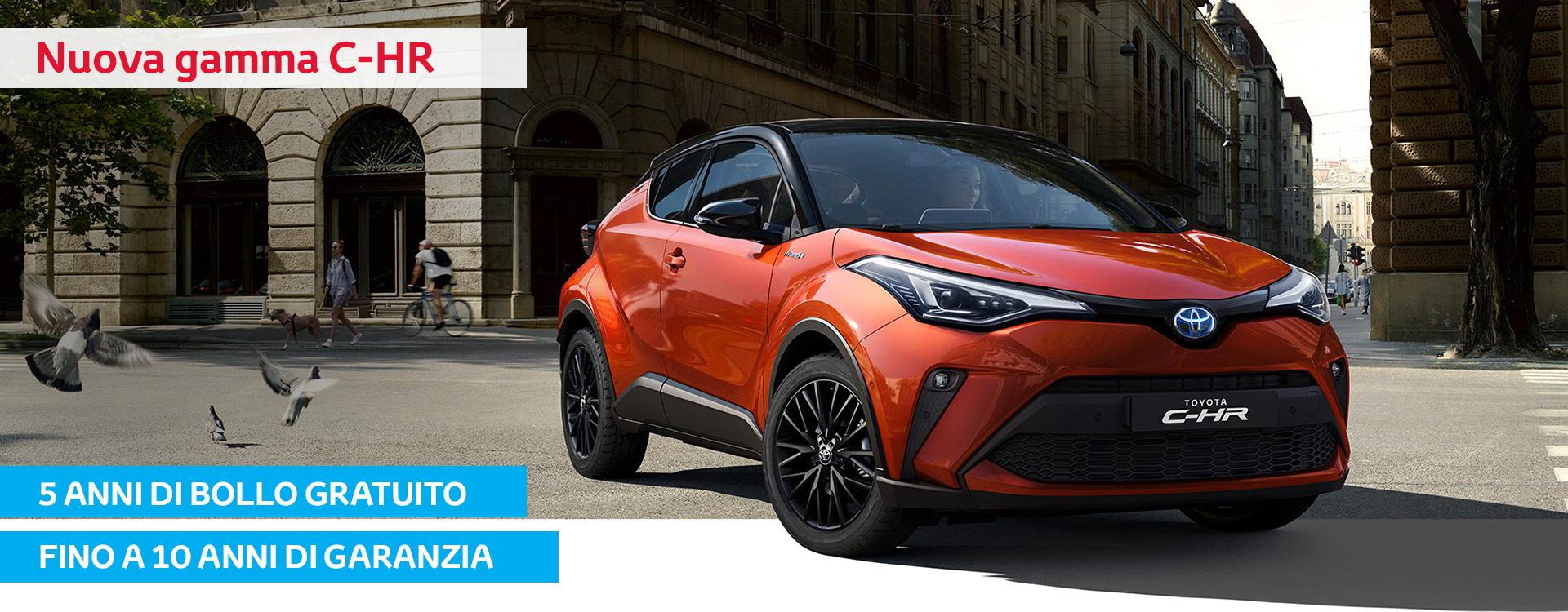 Toyota NUOVO C-HR: Allestimenti, Versioni e Motorizzazioni