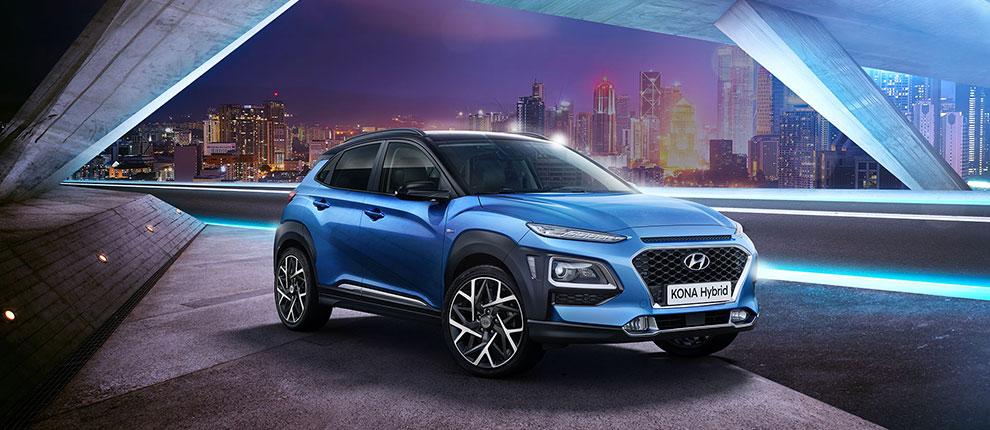 Prenota un Test Drive: Hyundai Kona Hybrid